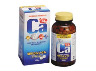【商品番号0908】協和カルシウム