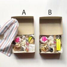 SWEEP GIFT BAG&BOX 2