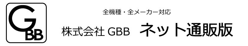 株式会社GBB ネット通販版