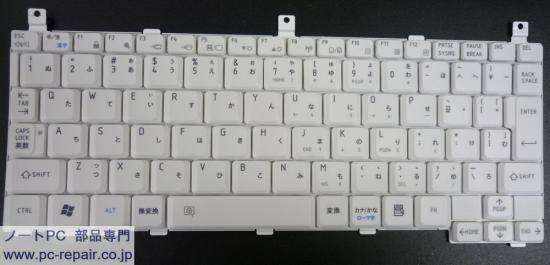 TOSHIBA dynabook CXシリーズ キーボード