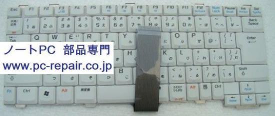 NEC用キーボード V050146EJ1 (AEWR2J00010)