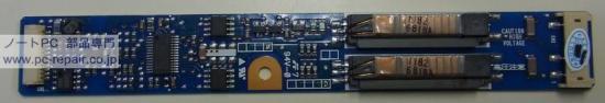 Fujitsu NXシリーズ用液晶インバターCP235937