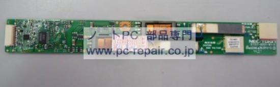 NEC/TOKIN D7317-B001-W1-0(2灯式)