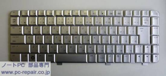 HP/Compaq DV4シリーズ銀