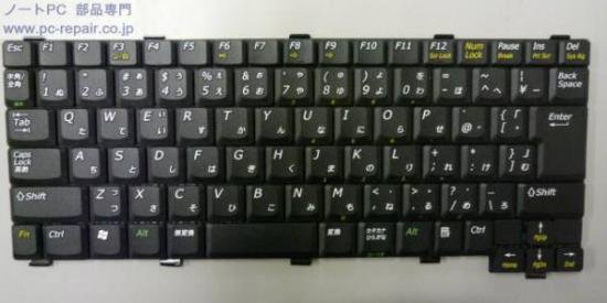 NEC VersaPro VA18XDXUJ 等用 キーボード