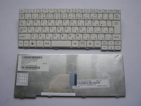 Acer Aspire One A110 日本語キーボード 白