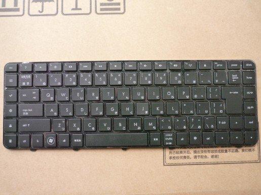 HP CQ62 G62 日本語キーボード