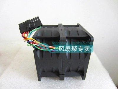 8cm8080 GFC0812DW 12V 7.2A