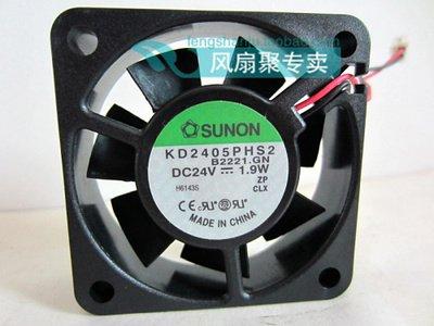 SUNON KD2405PHS2 5cm 5015 24v 1.9W