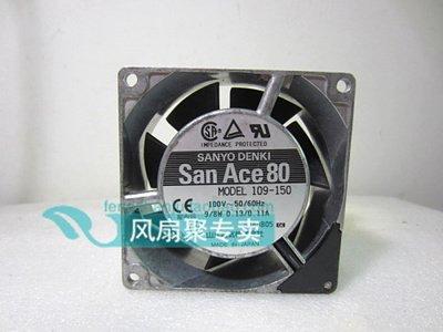 Sanyo 109-150 100V 9/8W 8CM8038