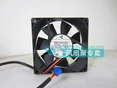 MMF-08G24DH-RC3 24V0.08A 8cm8025 3pin