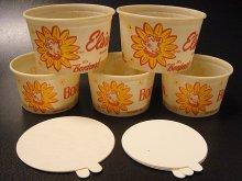 ★60'sヴィンテージ ボーデン・エルシー・アイスクリームカップ2種類5個セット