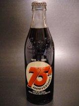 ★80'sアメリカ コカコーラ75周年記念ボトルUSAミネソタ限定