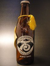 ★70'sアメリカコカ・コーラ75周年記念アンバー色ボトルUSAアラバマ州1977年製