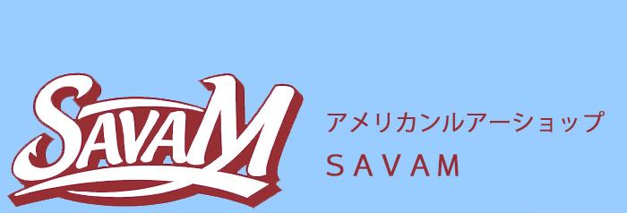 アメリカンルアー専門店 SAVAM (サバン)