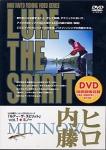DVD ルアー・ザ・スピリット