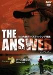 DVD ジ・アンサー