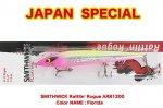 ラトリンログ ARB12220(スペシャルカラー)フロリダカラー