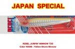 ジャンピングミノー (T20 554)スペシャルカラー:XRY