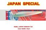 (タイムセール!)ジャンピングミノー (T20 555)スペシャルカラー:PEARL
