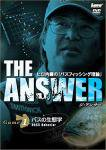 <DVD>ヒロ内藤の『バッシング理論』 ジ・アンサー ゲーム1(バスの生態学)