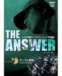 <DVD>ヒロ内藤の『バッシング理論』 ジ・アンサー ゲーム2(タックル戦略)