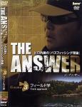 <DVD>ヒロ内藤の『バッシング理論』 ジ・アンサー ゲーム3(フィールド学)