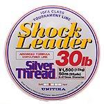 シルバースレッド ナイロンショックリーダー50LB