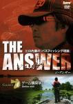 <DVD>ヒロ内藤の『バッシング理論』 ジ・アンサー ゲーム4(ゲーム構築学1)
