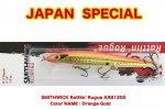 ラトリンログ ARB12MKFOW(スペシャルカラー)オレンジゴールド