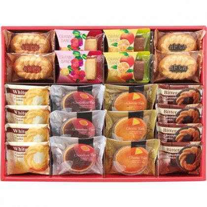 ティースマイルセット22個 ロシアケーキ 中山製菓 お菓子 詰め合わせ お歳暮 贈答品 TSM-20[6]