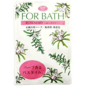 For Bath ローズマリー