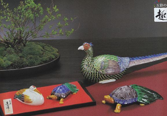 九谷長峰窯 展示販売コーナー