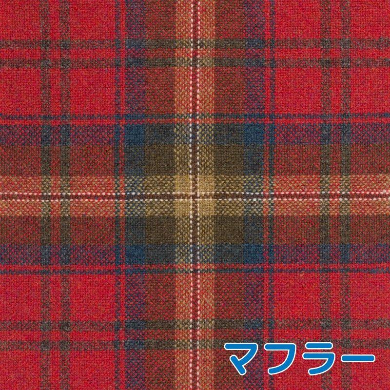 チェックキットNo.33 (平織り)