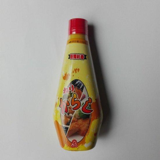 ねりからし(370g)