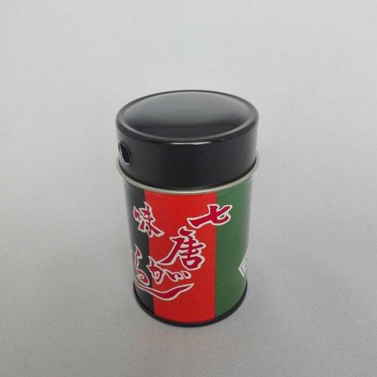 七味缶(歌舞伎:中)