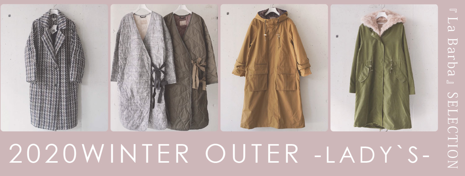 2020WINTER OUTER LADYS