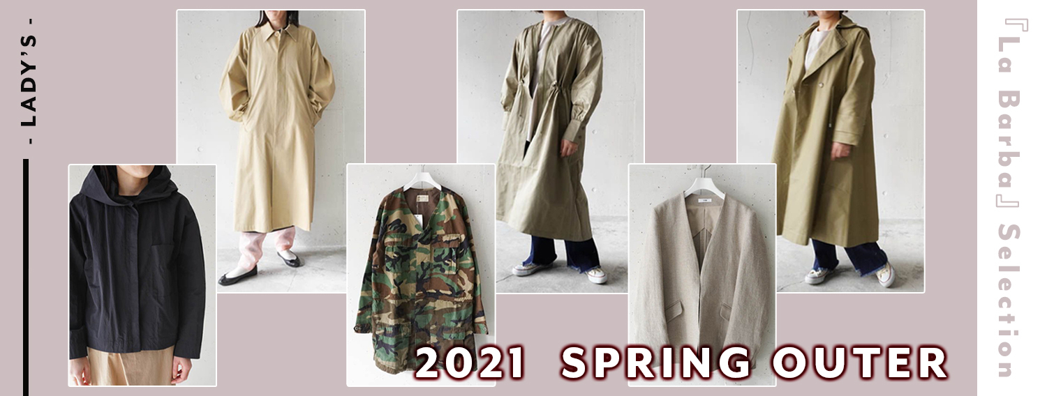 2021 SPRING OUTER LADYS