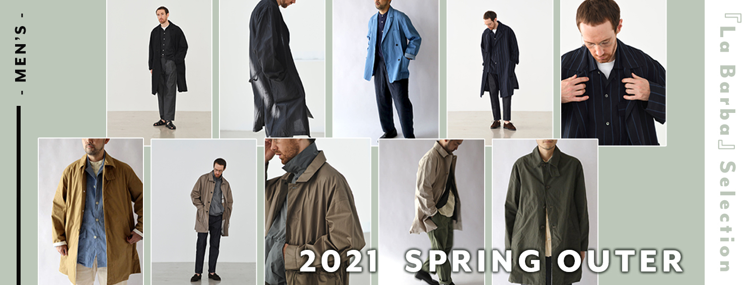 2020WINTER OUTER MENS