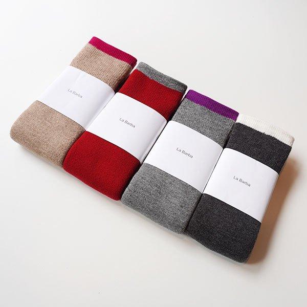 La Barba(ラバルバ) 暖か靴下(ユニセックス)