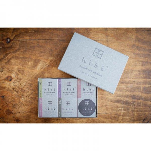 hibi(ヒビ) 5種の香りギフトボックス