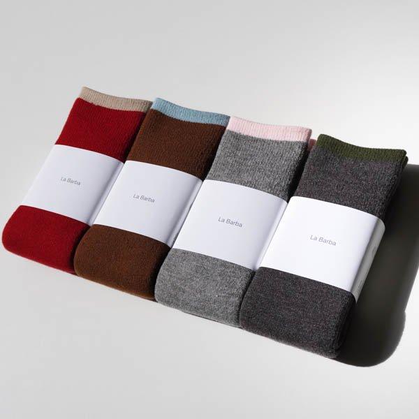 La Barba(ラバルバ) 暖か靴下(ユニセックス) 2020Ver.