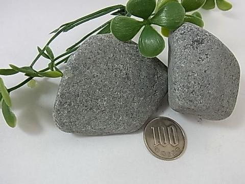 お風呂用・薬石の湯「角閃石」 200g