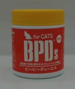 BPDs(ビーピーディーエス)ねこ用220g