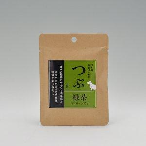 つぶ 緑茶 10g