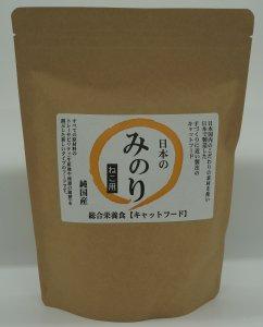 日本のみのり ねこ用 500g