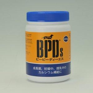 BPDs(ビーピーディーエス) 600g