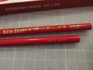 北星鉛筆 赤色鉛筆