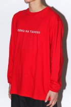 BOKU HA TANOSII / L/S Tee red