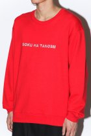 BOKU HA TANOSII / CREW SWEAT red